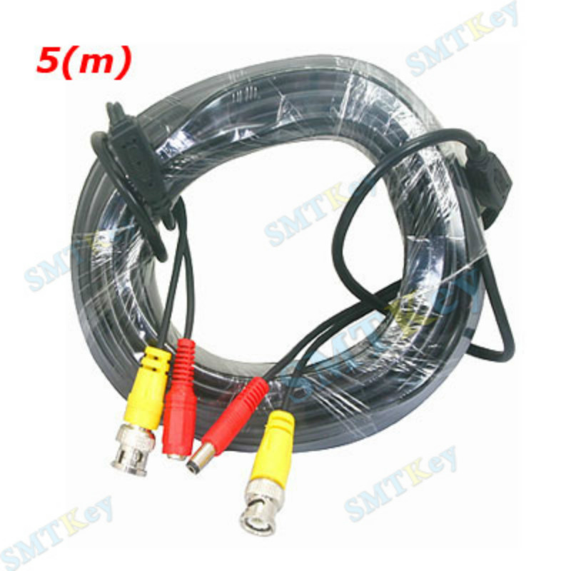 SMTKEY <font><b>5</b></font> / 10 / 15 / 20 Meter <font><b>2</b></font> in <font><b>1</b></font> CCTV cable with video and <font><b>DC</b></font> cable with BNC plugs for video signal and <font><b>2</b></font>.1mm jack plug image