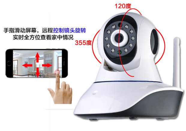 Wireless camera WiFi intelligent network camera IP monitoring mobile phone remote monitoring alarm intelligent 1 3 million high definition network cameras mobile remote alarm monitoring cameras wireless wifi intercom
