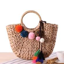 d9d9404c82f4 New Summer Pompon Beach Bag Straw Tote Handmade Colorful Fur Hair Ball  Shoulder Rattan Large Fashion Women Girls Tassel Bucket