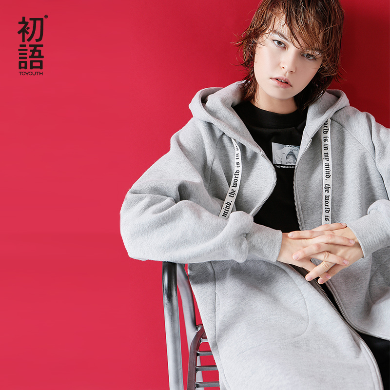 Toyouth sudaderas 2017 otoño mujeres suelta color sólido casual Sudaderas cremallera abrigo