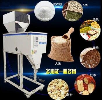 10 3000 г автоматическая машина для взвешивания и наполнения пищевых продуктов для порошка, частиц, бобов, семян или чая