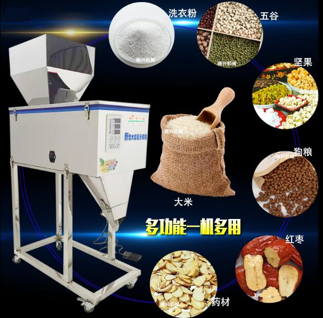 18 20-3000g automatic Food weighing racking machine Granular powder medicinal packing machine big hopper filling machine cursor positioning fully automatic weighing racking packing machine granular powder medicinal filling machine accurate 2 50g