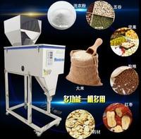 18 20 3000g automatic Food weighing racking machine Granular powder medicinal packing machine big hopper filling machine