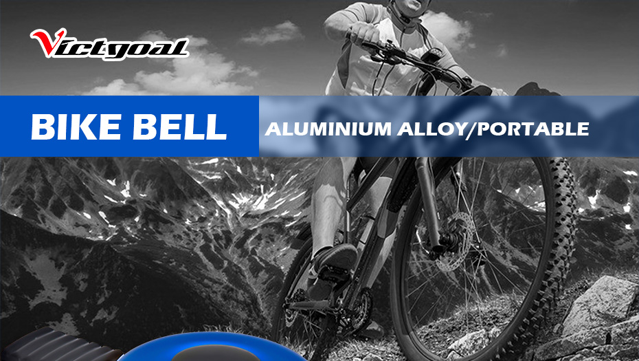 bicycle-bell_01