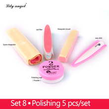 Nail Polishing Wax 5Pcs/Set art Manicure Luster Buffing Powder nail Buffer Sheepskin Brush file Full set of files Z