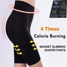 В 4 раза сжигания калорий для похудения, мужское нежнее бельё, трусики для коррекции фигуры для Для женщин брюшной тренировочные брюки