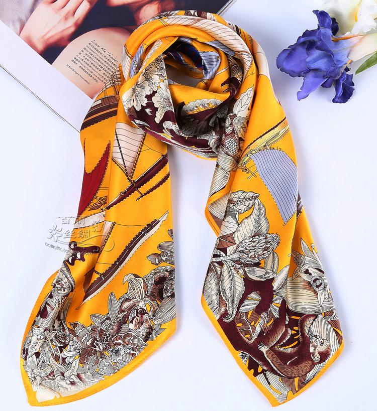 Last big discount scarf 8