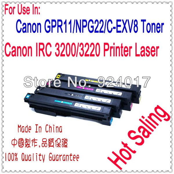 Color Toner For Canon IRC 2620 3200 3220 Printer Laser,For Canon GPR-11 NPG-22 Toner,Cartridge For Canon IRC 3200 3220 Cartridge smart color toner chip for dell 1230 1235c laser printer cartridge reset chip