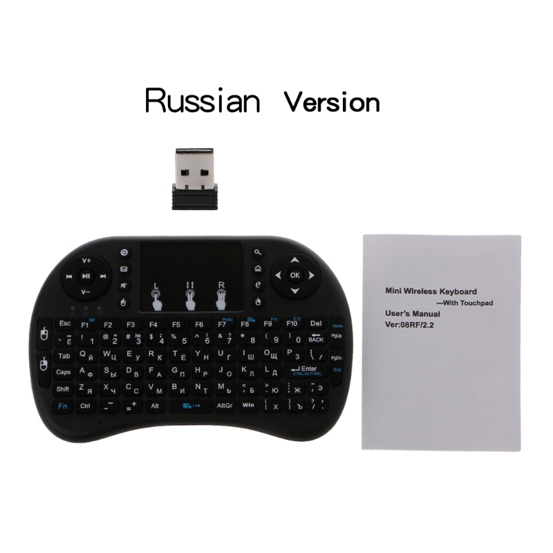 Russian <font><b>i8</b></font> <font><b>2.4GHz</b></font> <font><b>Wireless</b></font> <font><b>Keyboard</b></font> Air Mouse Touchpad for Android TV BOX PC image