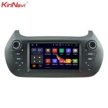 Kirinavi Android 7.1 стерео для Fiat Fiorino Автомобильная Мультимедийная система 2008 2009 2010 2011 2012 2013 2014 2015 GPS Wi-Fi BT 3 г ТВ