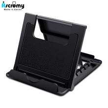 Ascromy Universal Foldable Tablet Stand Mount For iPad Mini Pro Samsung Tab Nintendo Switch iPhone X 8 LG Desk Cell Phone Holder(China)