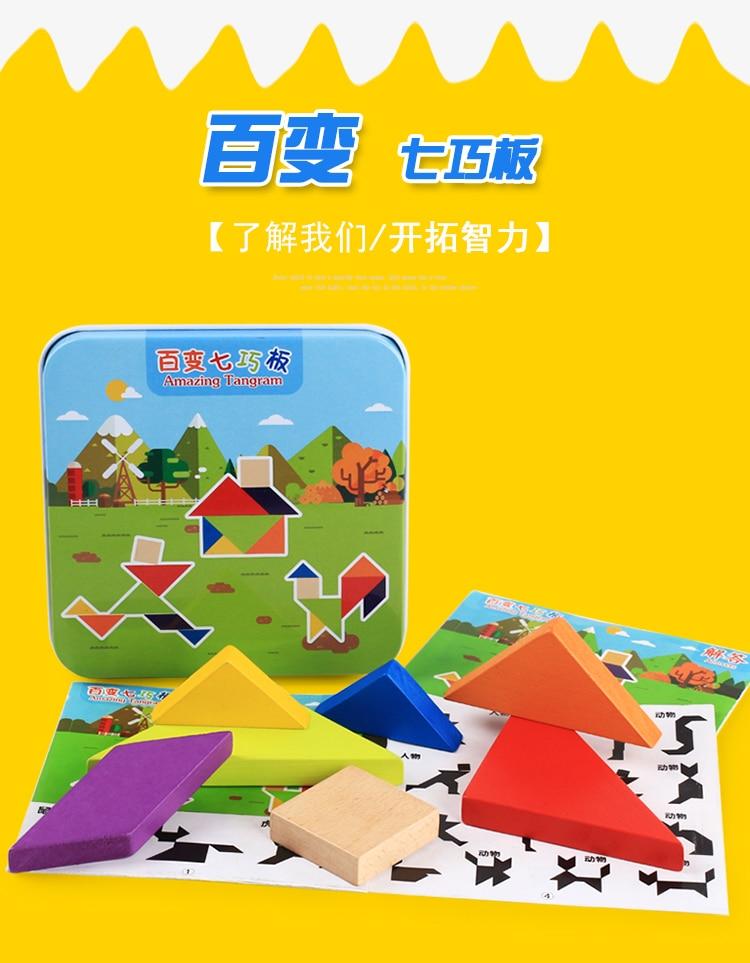 Деревянные пазлы преподавания костюм дошкольного Развивающие игрушки для детей 1 шт.