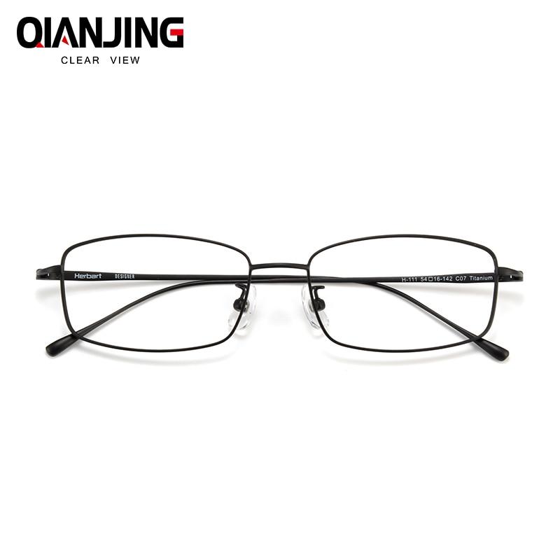 QianJing Ultralight Square Full Rim Pure Titanium Eyeglasses Frame for Men Optical Glasses Frame Prescription Eyewear
