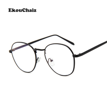 EkouChaiz Trend Design Style Glasses Frame Without Degree Fashionable Popular Alloy Unisex Solid Frame Eyewear Accessories 2017