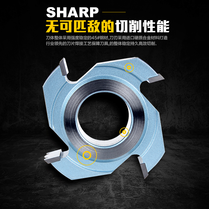 US $70 49 11% OFF Spiral Wood Shaper Cutters Tungsten Carbide Blade for  Moulder Machine Woodworking Tool Thickness 20mm 4 flutes-in Milling Cutter