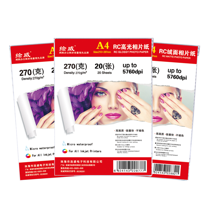 все цены на HWDID High Glossy Photo paper A4 A6 3R 5R Photographic Printing Paper for Inkjet Printers Office Supplies онлайн