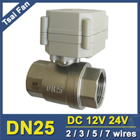 1 DC24V 3 Wires Motor Controlled Electric Stainless Steel Valve With Indicator BSP NPT Full Bore