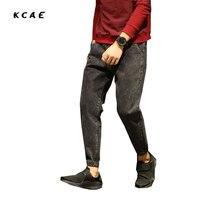 Autumn Korean Jeans Men S Loose Lace Elastic Feet Harlem Pants Trend Youth Big Skirt Pants