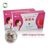 Вагинальные тампоны, 2 упаковки/12 шт., медицинский тампоны для очищения и очищения кожи, с жемчугом, для женской гигиены, оздоровение матки