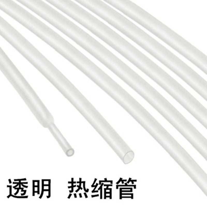 1 METER transpare 0.8mm 1.5mm 8mm 10mm 12mm transparent Heat Shrink Tubing Tube