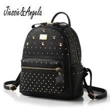 Jiessie & Angela новая мода молодые дамы рюкзак старинные заклепки женщины сумка для девочек-подростков школьный рюкзак сумка