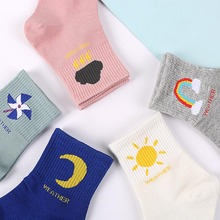 2019 spring autumn new women in the tube weather mood cotton sweat-absorbent breathable casual socks
