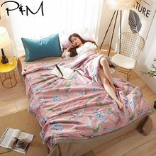 2019 Butterfly Bohemian Pink Quilt Satin Polyester Fabric Silk Feeling Quilted Comforter Summer Blanket Twin Queen Size(China)