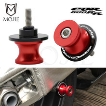 For Honda CBR600RR CBR 600 RR CBR600 RR CBR 600RR 2003-2011 Motorcycle 8mm Swingarm Sliders Spools Swingarm Stand Screws Slider все цены