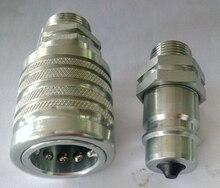 M22x1.5 «Push» и «Pull Тип Гидравлического Быстроразъемные соединения
