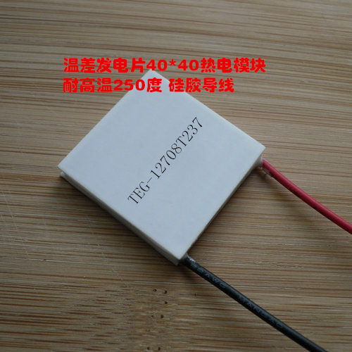 Back To Search Resultshome Appliances Honey Thermoelectric Module Teg-12708t23740*40mm Silicone Conductor With High Temperature Resistance Of 250 Degrees