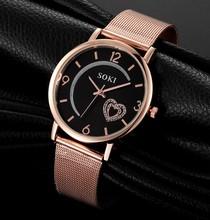 Luksusowe kobiety zegarki Magnetic kobieta zegar zegarek kwarcowy zegarek mody panie zegarek na rękę reloj mujer relogio feminino tanie tanio QUARTZ Stop Klamra Nie wodoodporne Moda casual Brak Women s Casual Stainless Steel Mesh Belt Watch Simple Dial Quartz