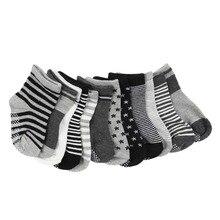 Baby Socks 12 24