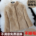 New Women Mandarin Collar Slim Warm Rex Rabbit Coat Real Natural Fur Short Jacket Outwear