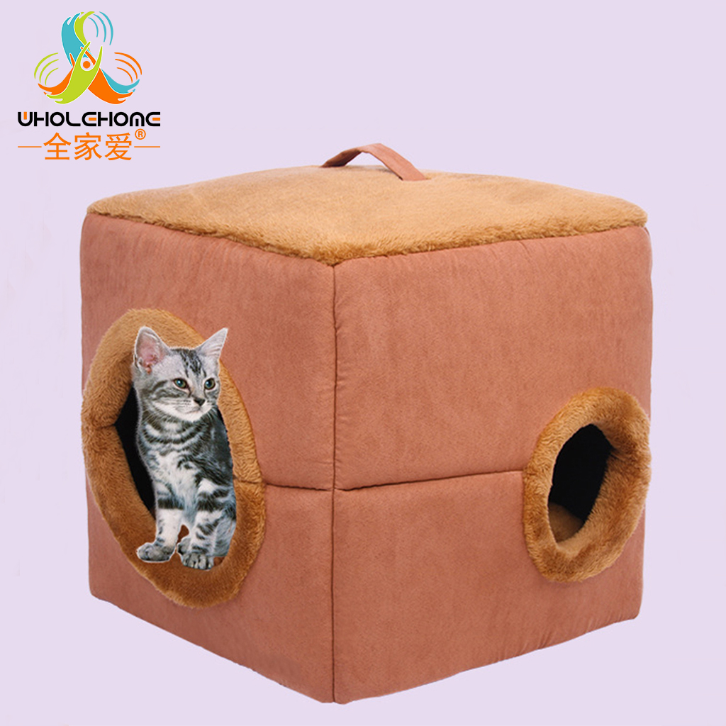 Pet Dog Cat Puppy Bed House Mat Sofa Solid Brown Suede Fabric Removable Cover Breathable Warm Soft Autumn Winter 2 Sizes 1 PCS