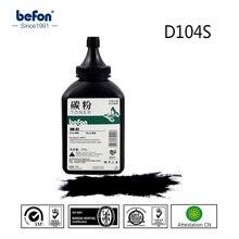 Befon SM-02 черный тонер совместим для D104S 104 S 104 1042 S 1043 S Заправка картриджей 1660 1665 1666 SCX-3200 3201 3217 принтера
