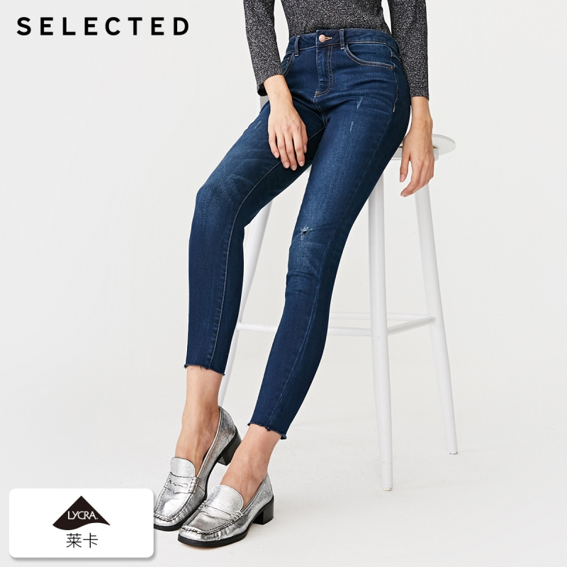 SELECTED Women's Cotton blend High rise Skinny Ripped Jeans C|418432511