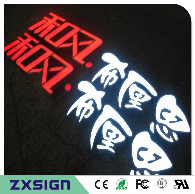 Factory Outlet Outdoor Waterproof Acrylic  Led Channel Letters Lighted Up Box Sign Letterings