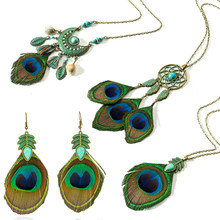 2018 Ethnic Feather Women's necklaces High quality Moon Dream catcher Long tassel Necklaces for women Peacock Feather Necklace(China)