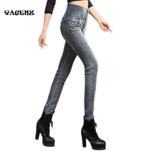 Leisure high waist jeans woman 2017 fashion Lycra cotton Tight Mosaic Waist Hip Elastic force Pencil jeans for women jeans