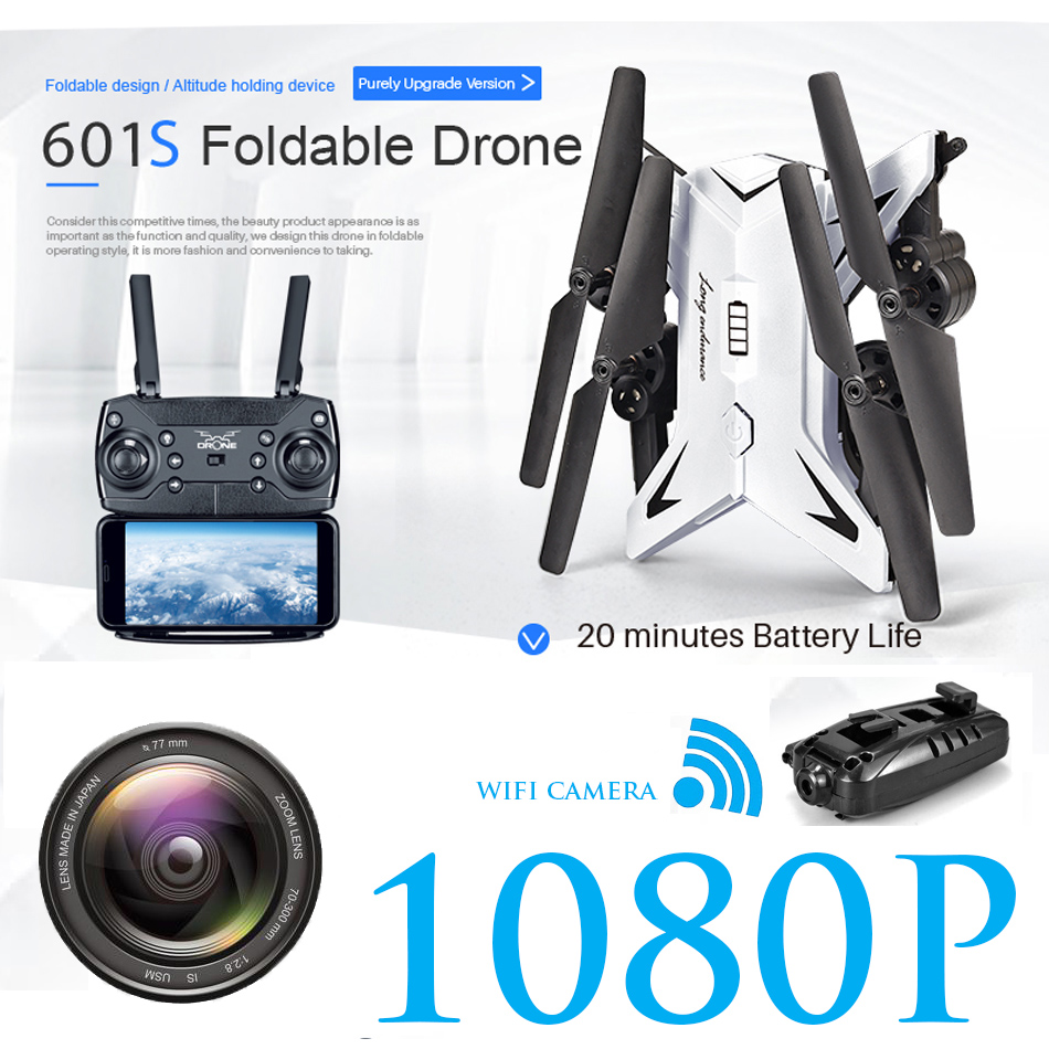 KY601S RC Helicopter RC Drone with HD 5MP 1080P WIFI FPV Camera Drone Foldable RC Quadrocopter Long flying timeKY601S RC Helicopter RC Drone with HD 5MP 1080P WIFI FPV Camera Drone Foldable RC Quadrocopter Long flying time