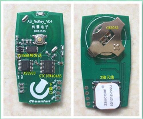 AS3933 Remote Control Board, Experimental Board, STC15W404AS, C51, STC