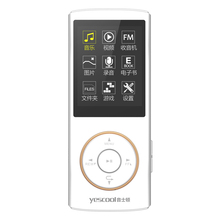 Yescool X1 8 GB Profesional Grabadora de Voz Digital Portátil de Libros Electrónicos para Sesión de Clase de Entrenamiento Recargable HIFI MP3 MP5 Blanco