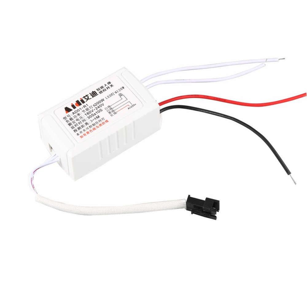 220 В ИК инфракрасный датчик тела Интеллектуальный переключатель светильник для лампы датчик движения регулируемый движения PIR переключатель