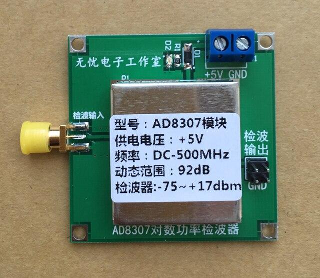 AD8307 RF גלאי מודול הפס הרחב RF מד כוח מד כוח מד עוצמת ALC AGC