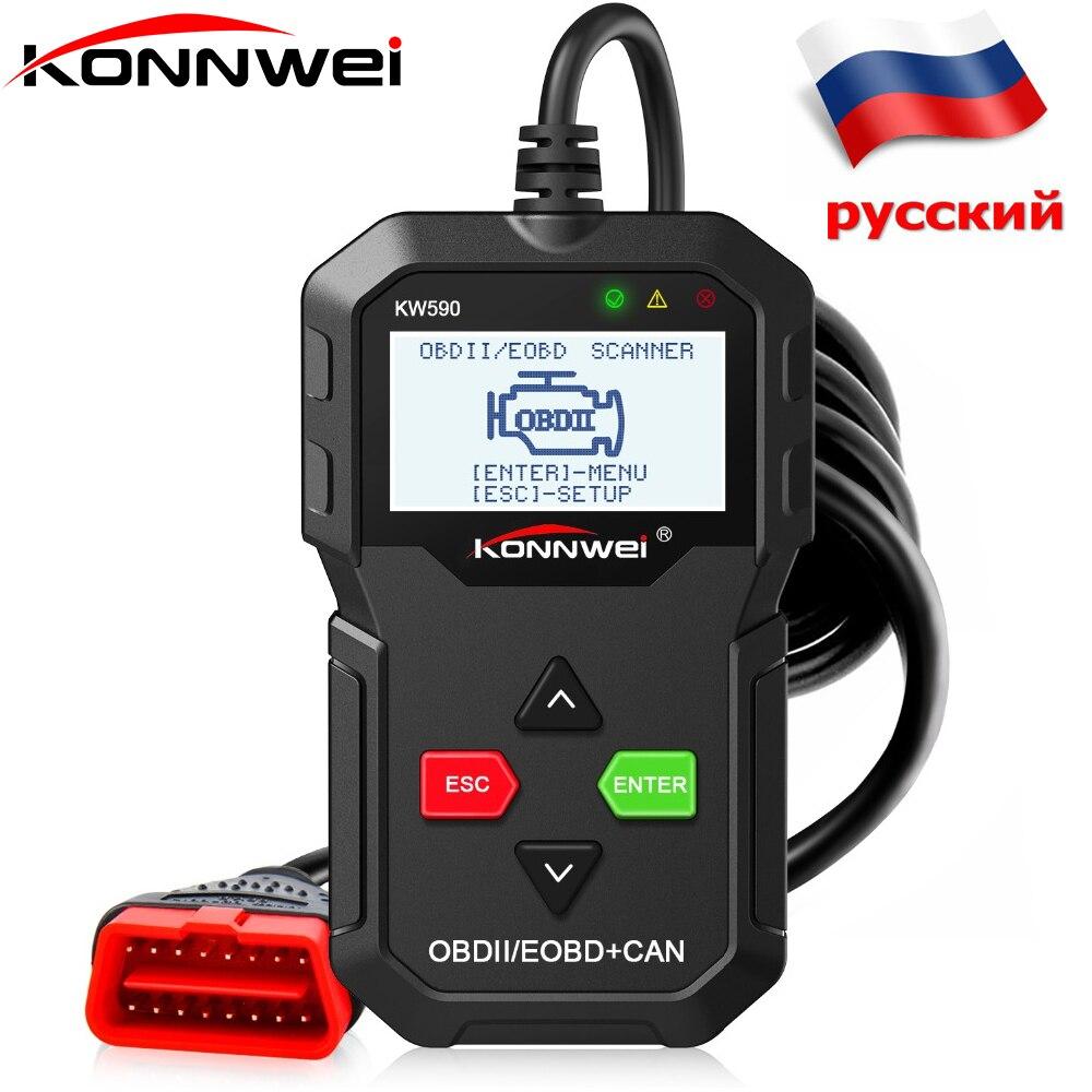 2019 KW590 OBD2 Automotive Scanner OBD 2 Car Diagnostic Tool Code Reader ODB2 Scanner Portuguese OBDII OBD 2 ODB PK ELM327 V1.5