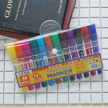 markers 12/18/24/30 colors oily art school pen Double-headed supplies copic drawing set sharpie manga kawai