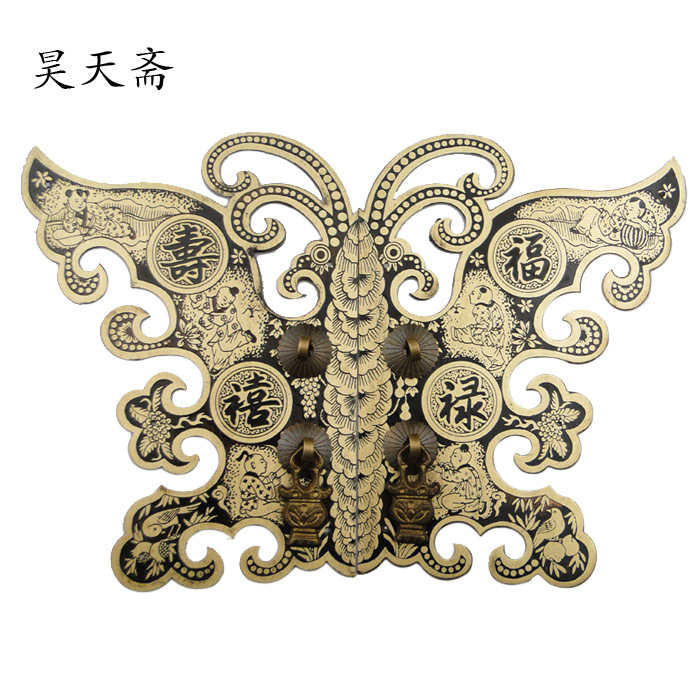 [Haotian vegetarian] ancient Chinese Ming and Qing furniture, copper fittings copper door handle HTB-235 butterfly section [haotian vegetarian] chinese antique ming and qing furniture copper fittings copper door copper handle 18cm black