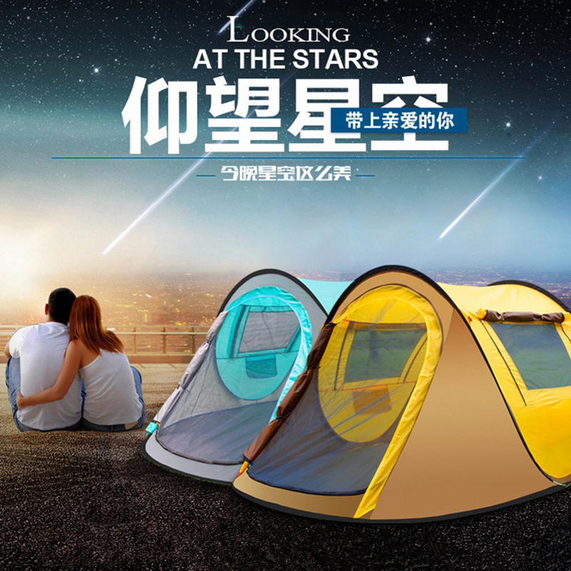 Waterproof Sunscreen Fishing Speed Open Automatic Outdoor Camping Tent Free To Build A Boat Fishing Account Fishing Tools