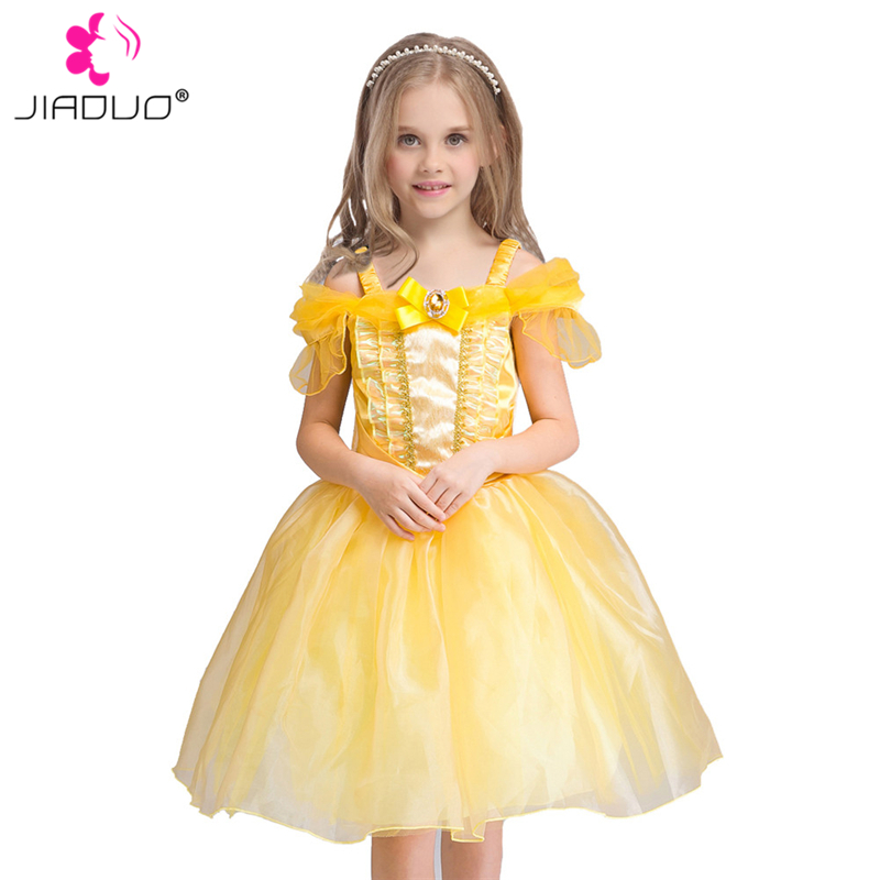 JiaDuo Princess Belle Dress Party Beauty Cosplay Costume