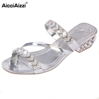 Women Shoes Women Sandals Solid Color Belt Squared Heels Middle Heel Slip On Summer Shoes Casual